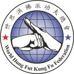 World Hung Fut Kung Fu Federation