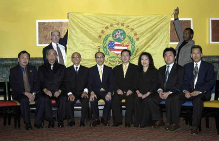 U.S. Traditional Kung Fu & Cultural Federation Founding Members