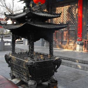 Shaolin Temple Altar